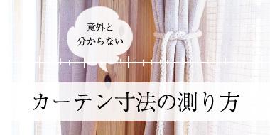 top_bana_4
