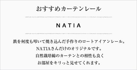 natia_1