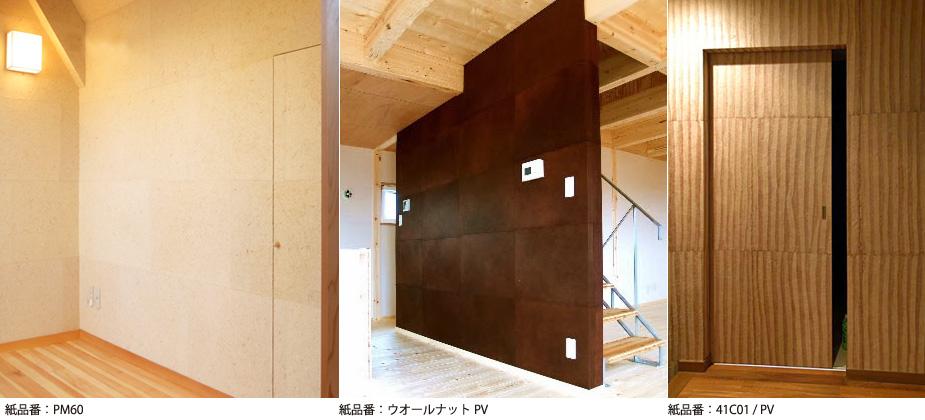 p_interior_1